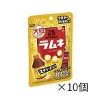 森永製菓 大粒ラムネ エナジードリンク38g  ×10個