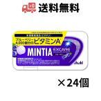 アサヒ ミンティア エクスケア ブルーベリー 30粒(ブルーベリー4000個分のビタミンA) ×24個