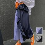 韓国 ファッション レディース スカート ボトムス 秋 冬 春 カジュアル ラッフル アシンメトリー ぺプラム プリーツ naloG986 20代 30代 40代