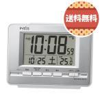 SEIKO セイコー クロック 目覚まし時計 電波 デジタル カレンダー 温度 表示 PYXIS ピクシス 銀色 メタリック NR535W