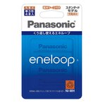 Panasonic 単3形 エネループ BK-3MCC 4C