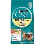 ピュリナワン キャット 避妊・去勢した猫の体重ケア 子ねこから全ての年齢に 2.2kg