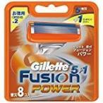 ジレット フュージョン5+1 パワー 替刃8個入