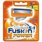 Gillette ジレット 髭剃り フュージョン 5+1 パワー 替刃4個入