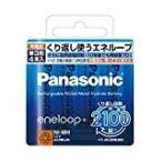 Panasonic パナソニック eneloop 単3形充電池 4本パック  エネループ スタンダードモデル BK-3MCC/4