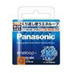 Panasonic パナソニック eneloop 単4形充電池 4本パックエネループ スタンダードモデル BK-4MCC/4