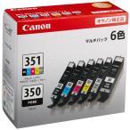 Canon キヤノン 純正 インク カートリッジ BCI-351(BK/C/M/Y/GY)+BCI-350 6色マルチパック BCI-351+350/6MP