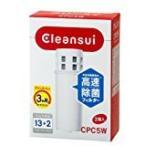 ショッピング三菱 三菱レイヨン クリンスイ クリンスイポット型浄水器用 交換カートリッジ スーパーハイグレード(2個入) CPC5W-NW