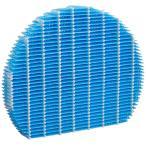 ショッピング空気清浄機 シャープ 加湿空気清浄機用加湿フィルター FZ-Y80MF