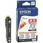 EPSON エプソン 純正 インクカートリッジ ICBK70L ブラック 増量
