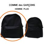 COMME des GARCONS HOMME PLUS コムデギャルソンオムプリュス ブラック バックパック・リュック Lサイズ メンズ レディース 新品