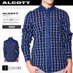 ALCOTT アルコット シャツ メンズ 長袖 デニム チェックシャツ CF1438 AC14028 ゆうメール便送料無料