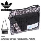 アディダス ショルダーバッグ サコッシュ Adidas Originals Map Bag DU6795
