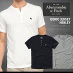 ショッピングAbercrombie アバクロ Tシャツ アバクロンビー&フィッチ Abercrombie&Fitch ヘンリーネック 半袖 AM11159SL メール便送料無料