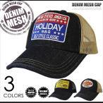 ショッピングキャップ メッシュキャップ ベースボール キャップ デニム CAP 帽子 BCH-00013M メンズ レディース 定形外郵便送料無料