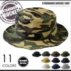 バケットハット サファリハット ワイヤー HAT CAP 帽子 BCH-20004M メンズ レディース ゆうメール便送料無料