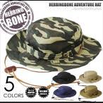 アドベンチャーハット サファリ テンガロン HAT 帽子 BCH-20040M メンズ レディース メール便送料無料