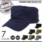 ワークキャップ ミリタリーキャップ カモフラ CAP 帽子 BCH-30017M メンズ レディース 定形外郵便送料無料