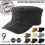 ワークキャップ ミリタリーキャップ カモフラ CAP 帽子 BCH-30047M メンズ レディース 定形外郵便送料無料