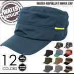 レインキャップ ワークキャップ ミリタリーキャップ 撥水加工 UVケア ゴルフ 帽子 BCH-30086M メンズ レディース 定形外郵便送料無料
