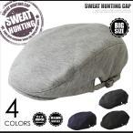 ハンチングキャップ スウェット ゴルフ CAP 帽子 BCH-40030B メンズ BIG ビッグ 大きいサイズ メール便送料無料