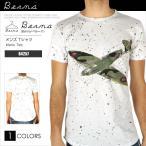 ベルーナ イタリア Berna ITALIA Tシャツ 半袖 64257 Army アーミー BN00001 メール便送料無料