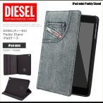 ショッピングディーゼル ディーゼル DIESEL iPadケース タブレットケース X03311 P0585 iPad mini Paddy Stand デニム DS00016