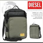 ディーゼル DIESEL ショルダーバッグ リュック デイパック ななめ掛け BAG 3WAY X2410 P0166 URBAN RE-PACKED DS2100 正規品 本物保証