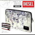 ディーゼル DIESEL タブレットケース パソコンケース クラッチバッグ X03224 PS068 LIQUID CASE DS2116SL 正規品 本物保証