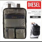ディーゼル DIESEL バックパック リュック ショルダー バッグ ななめ掛け BAG 3WAY X03782 P0881 GEAR BACK DS2118 正規品 本物保証