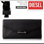ショッピングディーゼル ディーゼル DIESEL バッグ クラッチバッグ X03171 PR013 INDUSTRIAL GAVINA ハンドバッグ DS2130