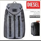 ディーゼル DIESEL バッグ バックパック X03330 P0792 DE-YANKI BACK YANKI DENIM リュック DS2133
