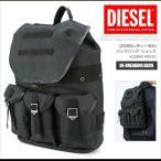 ディーゼル DIESEL バッグ バックパック リュック X03640 PR570 DE-BREAKING BACK ブラックデニム DS2136