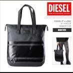 ショッピングディーゼル ディーゼル DIESEL トートバッグ ショルダー メンズ バッグ X04227 P1105 IRON TOTE ビジネス 通勤 通学 DS2157