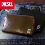 ショッピングサイフ ディーゼル DIESEL パスポートケース サイフ 財布 ロングウォレット X03264 P0093 SUMMER TRIP DS2812SL 正規品 本物保証