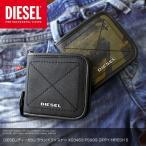 ショッピングサイフ ディーゼル DIESEL サイフ ショートウォレット ラウンドファスナー X03463 PS999 ZIPPY HIRESH S 財布 DS2831SL