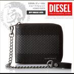 ディーゼル DIESEL サイフ ショートウォレット ラウンドファスナー X03803 P0879 ZIPPY HIRESH S メッシュ チェーン DS2845