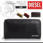 ディーゼル DIESEL 長財布 ラウンドファスナー メンズ X03145 PR378 24 ZIP レザー DS2859SL