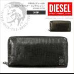 ディーゼル DIESEL 長財布 ラウンドファスナー メンズ X03265 P0093 24 ZIP レザー DS2862SL