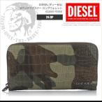 ディーゼル DIESEL 長財布 ラウンドファスナー メンズ X03282 P0556 24 ZIP カモフラ DS2864