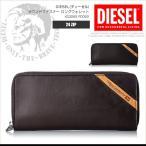 ディーゼル DIESEL 長財布 ラウンドファスナー メンズ X04142 PR227 LINE UP FULL 24 ZIP カード入れ DS2865SL