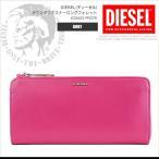 ディーゼル DIESEL 長財布 ラウンドファスナー レディース X03423 PR378 RUBY レザー ピンク DS2876