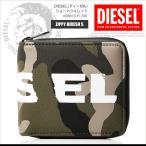 ディーゼル 二つ折り財布 ミニ財布 メンズ X05813 P1706 ZIPPY HIRESH S ラウンドジップ カモフラ DS2930