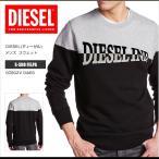 ショッピングトレーナー ディーゼル DIESEL トレーナー スウェット 長袖 ロゴ ダンス ウェア 00SGZV 0IAEG S-SHO DS30037