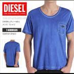 ディーゼル DIESEL Tシャツ メンズ 半袖 Tee 00SFGH 0HACI T-KURRILOS ワンポイント 3XL