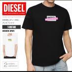 ディーゼル DIESEL Tシャツ メンズ 半袖 Tee 00SU2N 0PATI T-JUST-DIE ビッグシルエット ネオンカラー DS41300SL メール便送料無料