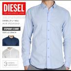 ディーゼル DIESEL シャツ メンズ プリントシャツ 長袖 00S1LG OBACH STEPHANY-S SHIRT DS50028 大きいサイズ 正規品 本物保証