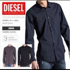 ショッピングディーゼル ディーゼル DIESEL シャツ コットンシャツ 長袖 SARSEN SHIRT ドレスシャツ DS50058SL