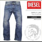 ショッピングディーゼル ディーゼル ジーンズ DIESEL ウォッシュ 加工 ダメージ デニム パンツ LARKEE 0073P DS7013 大きいサイズ 正規品 本物保証