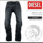 ディーゼル ジーンズ DIESEL ウォッシュ 加工 ダメージ デニム パンツ THAVAR DS7108 大きいサイズ 正規品 本物保証